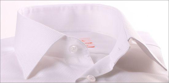 Chemise blanche tissu piqué de coton