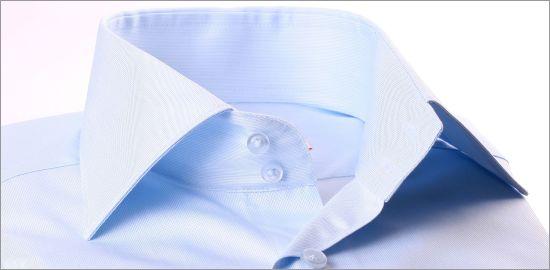 Chemise bleu clair tissu gabardine